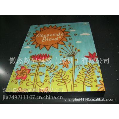 大型数码加工厂家 家具木板UV彩绘 批发加工 木板喷绘打印