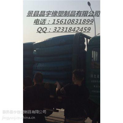 河南省胶管厂家直销铝厂专用橡胶管 高压胶管批发