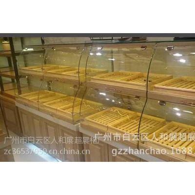 中岛柜面包展示柜、韶关面包展示柜、人和展柜