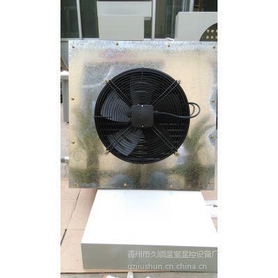 久顺供应热水暖风机 水暖风机价格
