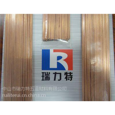 供应瑞力特紫铜件用6%银焊条,铜管焊接用6%银磷铜焊条,BCu6P,银焊料