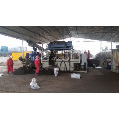 华油飞达油基泥浆废弃物处理系统