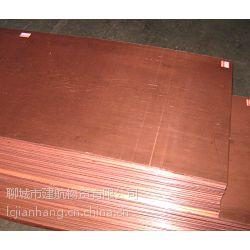 薄紫铜板规格