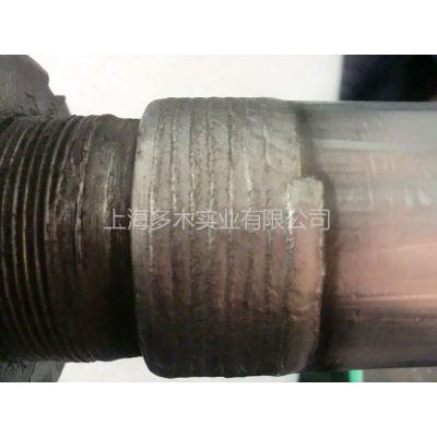 供应磨损修复机  耐磨堆焊机 等离子喷涂机 等离子粉末堆焊机DML-V02B