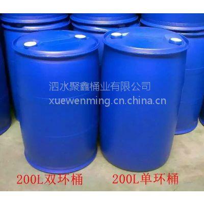 针对化工行业使用的化工桶200L塑料桶按功能选择材料