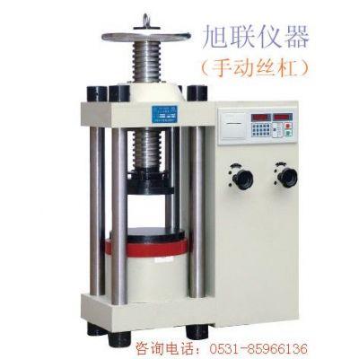 供应粉煤灰加气混凝土砌块压力试验机-加气混凝土抗压强度测试机