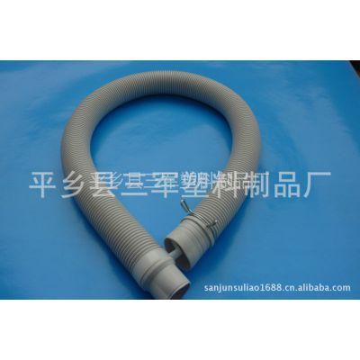 供应【特价专卖】PVE塑胶材质 洗衣机原机装配排水管(多种尺寸)