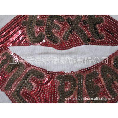 供应新上海周边提供绣花加工 绣品设计打样生产 欢迎你光临洽谈!