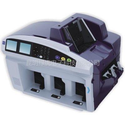 供应云南厂家直销光荣纸币清分机USF-100CN