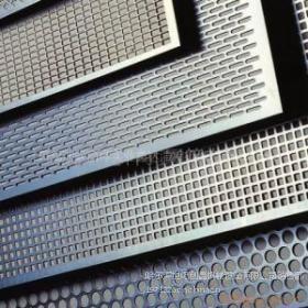 供应供应内蒙古联合收割机筛片,筛板,筛网,