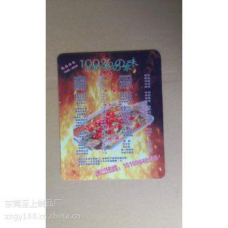 潮州鼠标垫(ZS-12001) 潮州鼠标垫定制 潮州广告鼠标垫厂家