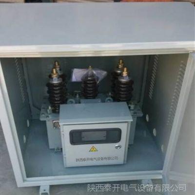 供应JLS-10带外箱三相三线 三相四线户外高压计量箱