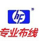 郑州弱电工程公司,郑州弱电工程施工单位,郑州专业网络工程公司
