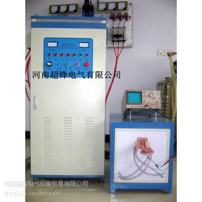 武汉螺栓透热螺栓锻造设备高频透热炉河南超锋专业厂家技术精湛