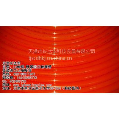 LG地暖|【长达华科技】(图)|原装进口LG地暖