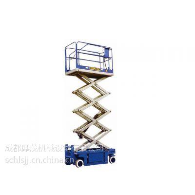 供应四川移动式液压升降机、升降平台