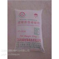 江西利源粉体活性重质碳酸钙