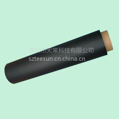 FR370F PC薄膜 黑色阻燃PC薄膜 防火PC胶片 深圳天常厂家直销