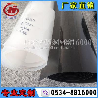 聚乙烯土工膜的密度 华龙HDPE防渗土工膜山东厂家