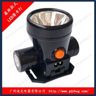广东逐光头灯工厂 批发可潜水的LED充电头灯 白光 5W