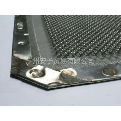 供应皮革真空干燥机外平网