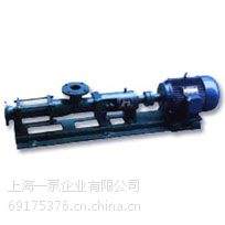 供应G单螺杆泵