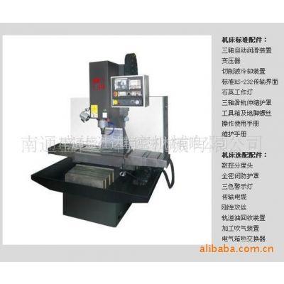 供应品质优良 加工中心机床 立式加工中心 (南通盛仕达)SD-40