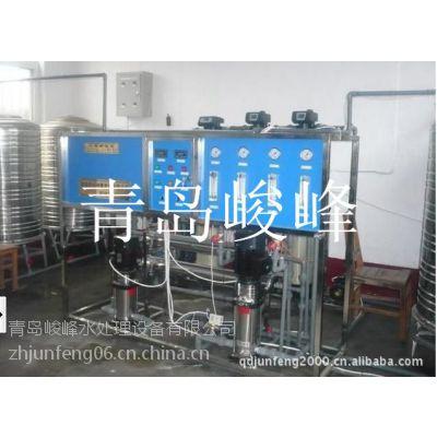 供应山东纯净水设备——峻峰水处理设备