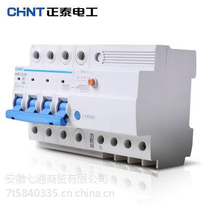 芜湖断路器开关 空气开关 触电保护器开关 二级漏电断路器123 N4P 162025324063A
