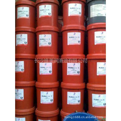 供应道达尔 Carter XEP150高性能闭式齿轮油