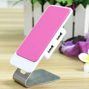 供应金属手机支架  USB集线器手机底座 不锈钢懒人手机支架