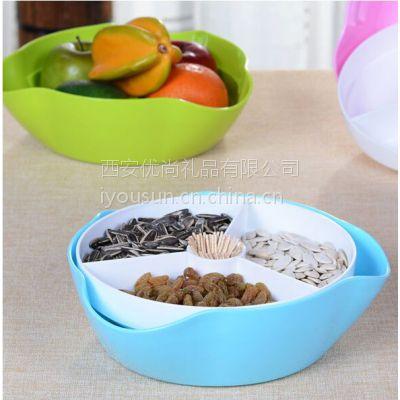 西安时尚韩式多用果盘|西安塑料干果盘|西安分格果盘|西安礼品果盘批发