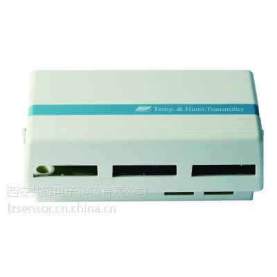 特价供应昆仑海岸JWSL-4系列温湿度变送器