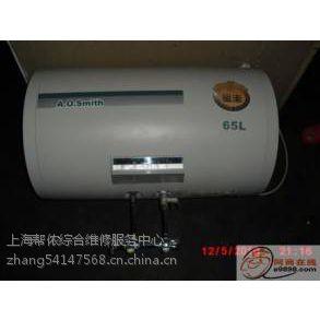 上海金圭热水器维修电话上海金圭热水器维修点上海金圭热水器维修部