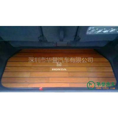 华誉本田系列柚木脚垫 本田轿车 商务车 实木脚垫