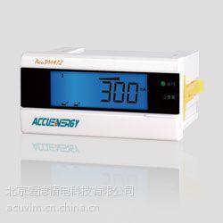 供应Accuenergy爱博精电AcuPM472直流电压电流信号传感