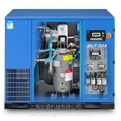 【销售】博莱特BLT-7A双螺杆式压缩机