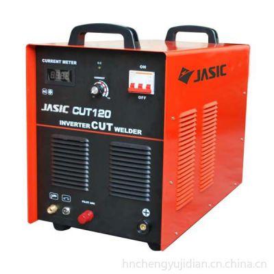 供应郑州切割机代理空气等离子弧切割机CUT-120(R36)海宝等离子配件