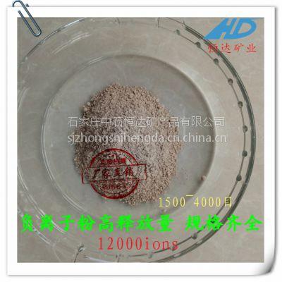 恒达长期生产供应高能量负离子粉 涂料 纺织品专用环保负离子粉