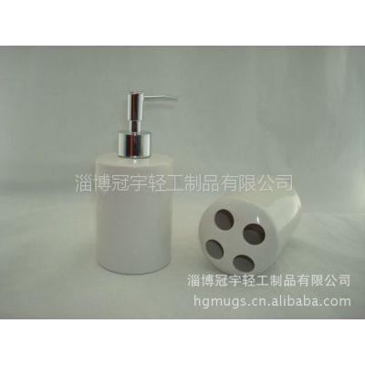 供应热转印耗材批发,陶瓷洗手液瓶、牙刷筒套装,涂层洗漱套装