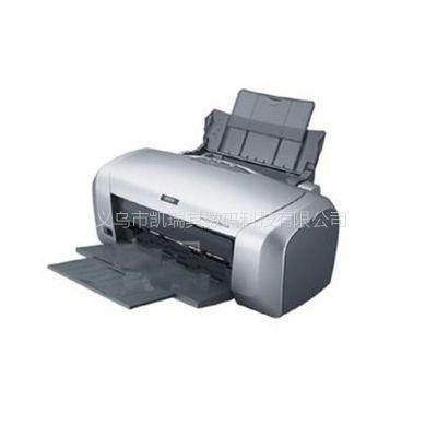 供应优质供货商 热转印 爱普生打印机 r230  喷墨  6色彩色打印机