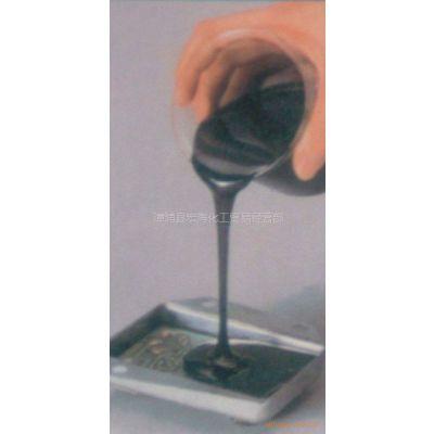 供应环氧树脂胶、AB胶、邦定黑胶、灌封胶、粘接