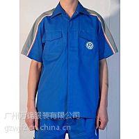 供应广州汽车工作服定做,番禺区户外工作服生产,款式时尚