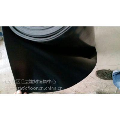 供应重庆江立防静电绝缘橡胶板13996220371