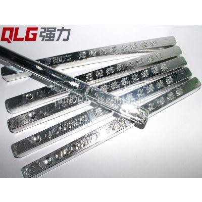 供应无铅环保锡条Sn99.3Cu0.7 强力厂家直销 波峰焊专用锡条 通过并提供ROHS