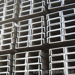 厂价直销 :热轧槽钢 国标槽钢 304不锈钢槽钢