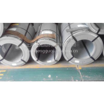 宝钢取向硅钢片大尾卷B30P100