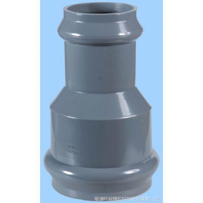 PVC-U管双承管箍直接异径管UPVC卫生级双承大小头异径接头订制