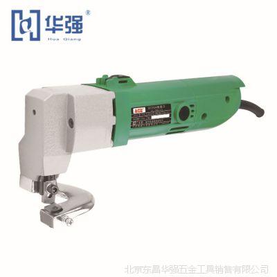 国强ACE电动工具   电剪刀   型号:SC25A