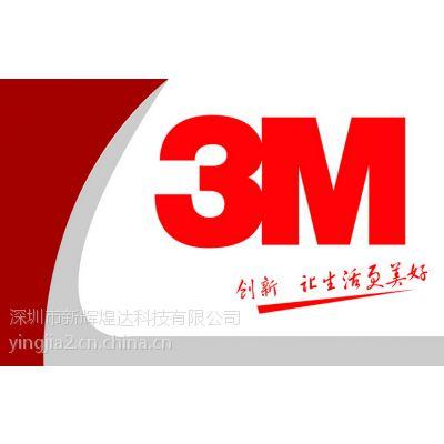 3MCDB604/3MCDB604供应